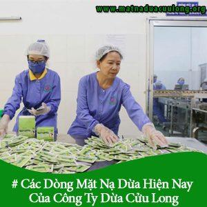 Các Dòng Mặt Nạ Dừa Hiện Nay Của Công Ty Dừa Cửu Long